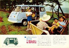 すごいね1960年前半のスバルサンバーのカタログにはもうオートキャンピングする家族の写真があったよ!それこそVW type1のころでしょ!?
