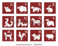 stock-vector-origami-chinese-zodiac-rat-ox-tiger-rabbit-dragon-snake-horse-sheep-monkey-rooster-dog-284553917.jpg 450×361 pixels