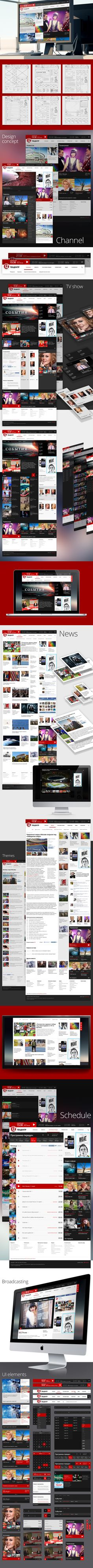 TVCenter on Web Design Served