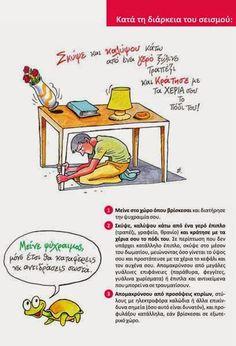 ΠΑΙΔΙΚΑ ΧΑΜΟΓΕΛΑ....: Πως μπορείτε να μάθετε στα παιδιά τι πρέπει να κάνουν σε περίπτωση σεισμού! Kindergarten, Preschool, Comics, Blog, Kinder Garden, Preschools, Kid Garden, Comic, Senior Year