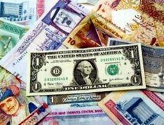 الدولار يصعد رسميا إلى 7.33 جنيه خلال 48 ساعة  المصدر: منتديات المطاريد ... لقراءة المزيد إضغط على الرابط http://www.almatareed.org/vb/showthread.php?t=721353#ixzz3PSVfY4DX