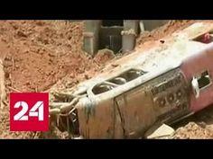 *INC* News Commentary: Водитель автобуса, сгоревший с 25 пассажирами, мог...
