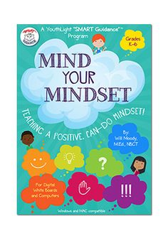 SMART Guidance: Mind Your Mindset - Marco Products