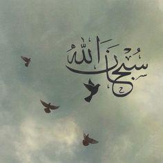 سبحان الله Fajar Prayer, Kaligrafi Allah, Alhamdulillah, Hadith, Islamic Art, Islamic Qoutes, Islam Muslim, Islam Quran, Muslim Women