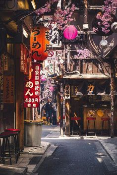 It doesn't matter where you go in Japan - you'll find beauty down every street and around every corner! Where does it rank on your bucket list Aesthetic Japan, City Aesthetic, Japanese Aesthetic, Japon Tokyo, Shinjuku Tokyo, Cultural Architecture, Japanese Architecture, Japanese Buildings, Japan Street