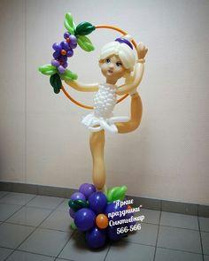 Balloon Table Centerpieces, Balloon Decorations, Sweet 16 Birthday, 16th Birthday, Balloon Pictures, Unicorn Head, Party Rock, Balloon Animals, Girl Decor