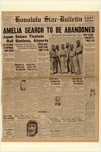 The Honolulu Star-Bulletin covered the conclusion of the search for Amelia Earhart in the July 17, 1937, edition.