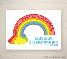 Rainbow Islamic Art Print, Allah is the Light, Modern Islamic Wall Art Islamic Wall Decor, Islamic Art, Allah, Islamic Cartoon, Islam For Kids, Office Pictures, School Decorations, Quran Quotes, Islamic Calligraphy