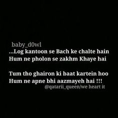 Apne hi azmye. My Poetry, Urdu Poetry, Sad Quotes, We Heart It, Messages, Reading, Dress, Dresses, Mourning Quotes