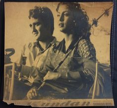 Sunil Dutt and Nimmi in 'Kundan' Sunil Dutt, Asian Photography, Social Realism, Film Icon, A Hundred Years, Celebrity Stars, Vintage Bollywood, Cinema Actress, Old World Charm