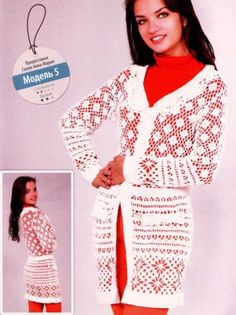 Ladies crochet cardigan. FREE PATTERN