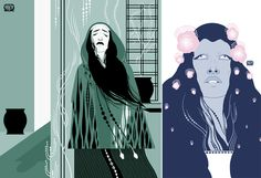 Illustration by Kristina Collantes http://grafiktrafik.tumblr.com