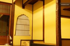 Mail envoyé le 24 02 Maison à Kyoto, Japon. This is an old town house. We are situated in a quiet area just a short walk from Nijo Station and close to many historic sites, including Nijo Castle. We offer a sense of calm, community, and harmony ―just what life in Kyoto is all about!      It...