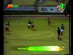 awesome  #1988 #1988asiancup #1988iran #AFCAsianCup(FootballCompetition) #asian #cup #documentary #football #Football(Sport) #IranNationalFootballTeam(FootballTeam) #Iranoldi... #iranian #soccer #team #TeamMelli 1988 Asian Cup Soccer -- Iranian Football Team [Documentary] http://www.pagesoccer.com/1988-asian-cup-soccer-iranian-football-team-documentary/
