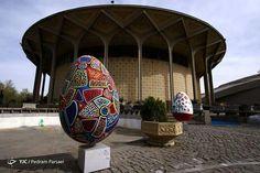 Lets see IRAN