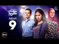 Ramadan Kareem / Episode 9 - مسلسل رمضان كريم - الحلقة التاسعة   lodynt.com  لودي نت فيديو شير