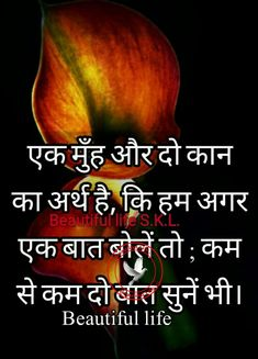 Punjabi Quotes, Life Is Beautiful, Thoughts, Movie Posters, Movies, Life Is Good, Films, Film Poster, Cinema