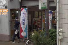 Osaka: Homem rouba 2 milhões de ienes de correio e foge de bicicleta Um homem ameaçou o funcionário com uma carta, roubou 2 milhões de ienes e fugiu de bicicleta. Veja como aconteceu.