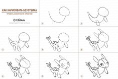 Как рисовать дракона Беззубика из мультика карандашом поэтапно Kite