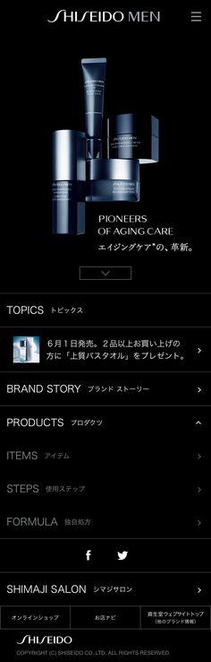 http://www.shiseido.co.jp/gb/shiseidomen/sp/