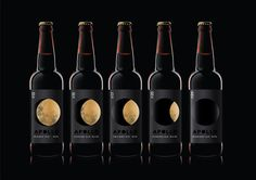 AFB Limited Edition Lunar Ales Collection on Packaging of the World - Creative Package Design Gallery