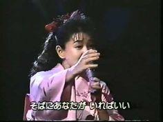 浮草ぐらし 都はるみ 17 1990' UPL-0016