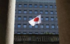 #Forex Japanese Yen jumps on BOJ Minutes, Loonie retreats ahead inflation data Tokyo, Japan - Japanese Yen jumps on #BOJ Minutes, Loonie retreats ahead inflation data, the Canadian economic figures could bring some action on the USD/CAD, the pair has moved little compared to yesterday's movement. The Japanese Yen has resumed the bullish movement against all major currencies, ...
