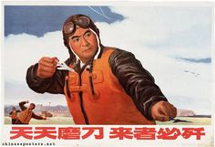 In 1966 Mao Zedong, the Communist leader of China, started a political campaign that became known as the Cultural Revolution. These are propaganda posters of that time. Chinese Propaganda Posters, Chinese Posters, Propaganda Art, China, Revolution Poster, Mao Zedong, Communist Propaganda, Interesting History, History Facts
