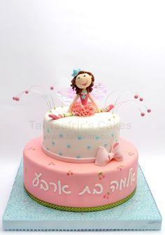 Dance Cakes, Cake Decorating, Decorating Ideas, Specialty Cakes, Fondant Cakes, Birthday Cakes, Eat Cake, Cake Ideas, Dancing