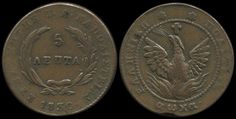 "5 Lepta (1830)(Type B.2) with ""Phoenix"" in Pearl circle. in copper. Var.""242-H.h by P.CH. struck on problematic disc.& cleaned/polished (Hellas 11) Fine plus"