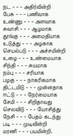 Image result for tattuvam