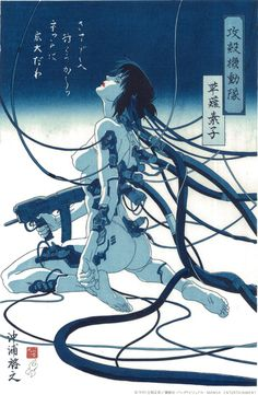 200 Ghost In The Shell Images Ghost In The Shell Ghost Cyberpunk Art