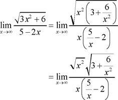 Math Tutorials, Physics Formulas, Maths Solutions, Science, Homeschool Math, School Subjects, Limes, Mathematics, Infinity
