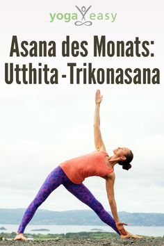 Atemberaubend 198 besten Asanas – Yoga-Übungen Bilder auf Pinterest in 2018 &UG_34