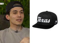 "Lee Dong-Wook on ""Roommate"" Episode 8.  MLB Texas Rangers Hat #Roommate #LeeDongWook #이동욱"
