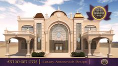 Welcome to luxurious villa...❤️ Luxury Antonovich Design brings any design idea to life! http://www.antonovich-design.ae/ Get your perfect home now ✋✋ #تصميم_داخلي #مصمم_داخلي #فيلا_تصميم_اوروبية #دبي #قطر #ابوظبي