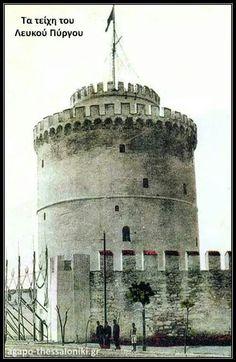 Στον Λευκό τον Πύργο. ... Thessaloniki, Macedonia, Pisa, Greece, Tower, History, Building, Photos, Travel