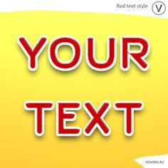 Красный стиль текста