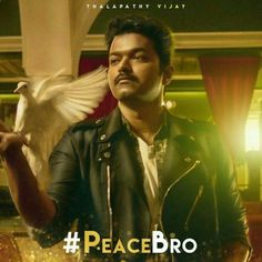 Friendship Quotes Images, Vijay Actor, Actors Images, Actor Photo, Real Hero, Cute Actors, Tamil Movies, Love Images, My People