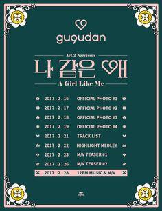 mimi a girl like, a girl like gugudan, a girl like  teaser, a girl like  gugudan mv, gugudan kpop profile, gugudan kpop members