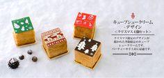 キューブシュークリーム-デザイン<クリスマス4個セット>