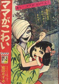 Horror Japan