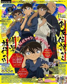 Case Closed Movie: The Time Bombed Skyscraper Conan Movie, Detektif Conan, Case Closed Manga, Detective Conan Shinichi, Detective Conan Wallpapers, Kaito Kid, Anime Scenery Wallpaper, Dc Movies, Magic Kaito