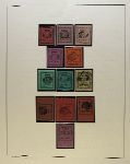 INDIAN FEUDATORY STATES - DHAR 1897-1900 mint/unused and used collection on…
