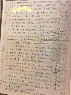 【日付がいれられない】方へ Japanese Handwriting, Thing 1, Work Tools, Notebook, Bullet Journal, Notes, Study, Paper, Aiko