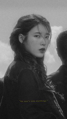 Girl Photo Poses, Girl Photos, Bff, Pretty Wallpapers, Kpop Groups, Korean Singer, Kpop Girls, Girl Group, Kdrama