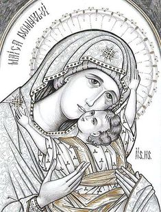 Religious Images, Religious Icons, Religious Art, Writing Icon, Images Of Mary, Jesus Christ Images, Russian Icons, Byzantine Icons, Cartoon Sketches