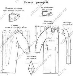 Картинки по запросу пальто кокон выкройка