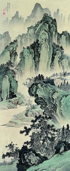 Li Xiongcai - High Mountains Asian Landscape, Chinese Landscape Painting, Korean Painting, Landscape Paintings, Japanese Drawings, Japanese Prints, Japanese Art, Scenery Background, Phoenix Art