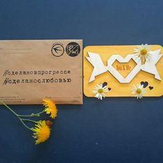 """Eco postcard """"You&Me"""" #madebypw #progressworkshop #сделановпензе #postcard #woodencard #сделановпрогрессе #ялюблютебя #любить #признание #ecodesign #открытка #открыткаручнойработы #открыткавподарок #you&me"""